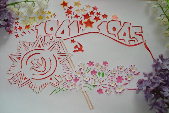 Как нарисовать открытку на 9