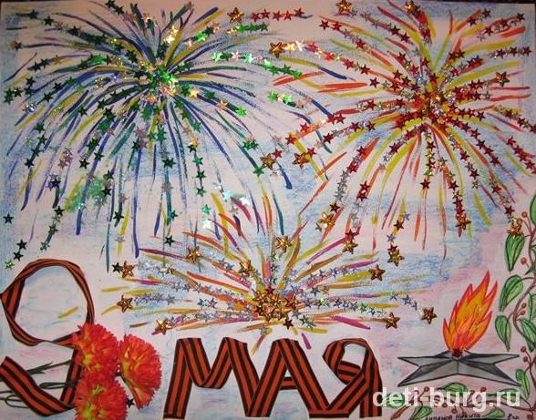 Как нарисовать открытки на 9 мая своими руками