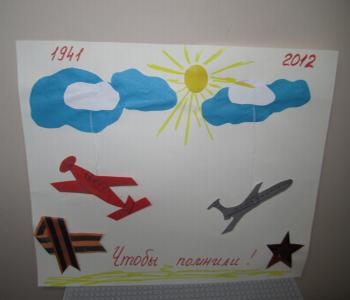 Рисунки к 9 мая своими руками с детьми дошкольного возраста
